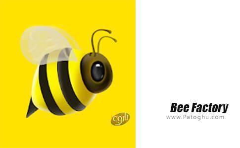 دانلود Bee Factory برای اندروید