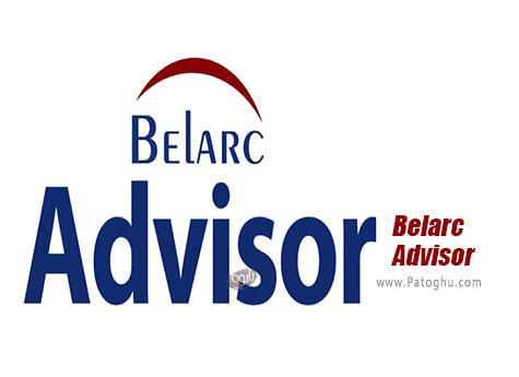 دانلود Belarc Advisor برای ویندوز