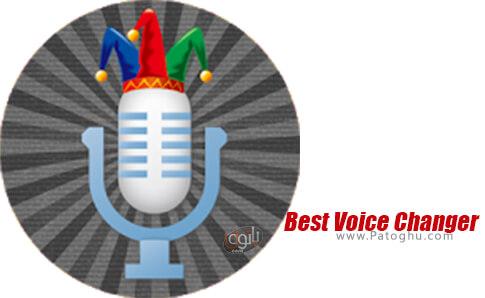 دانلود Best Voice Changer برای اندروید