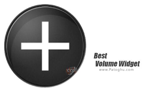 دانلود Best Volume Widget برای اندروید