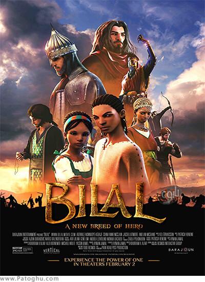 دانلود Bilal