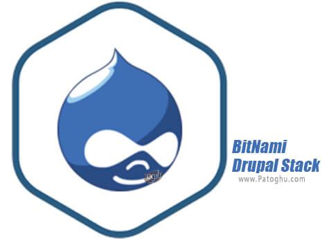 دانلود BitNami Drupal Stack برای ویندوز