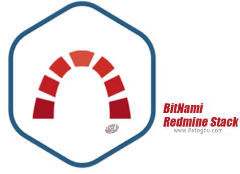 دانلود BitNami Redmine Stack برای ویندوز