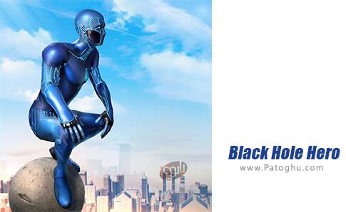 دانلود Black Hole Hero برای اندروید