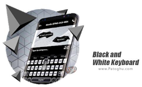 دانلود Black and White Keyboard برای اندروید
