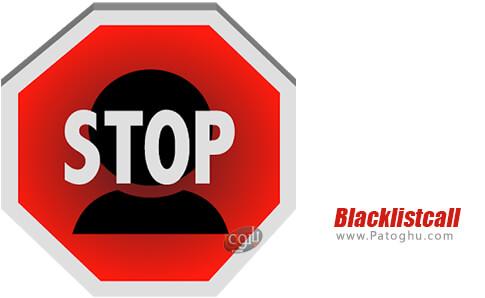 دانلود Blacklistcall برای اندروید