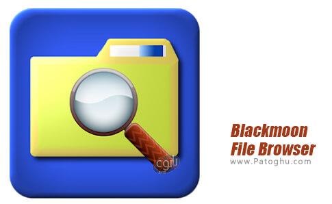 دانلود Blackmoon File Browser برای اندروید