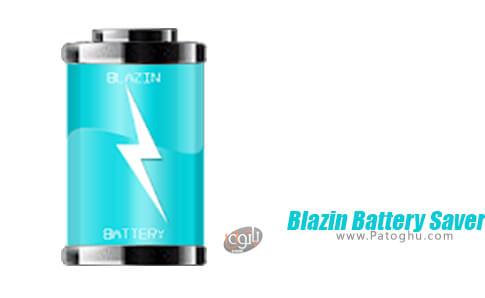 دانلود Blazin Battery Saver برای اندروید