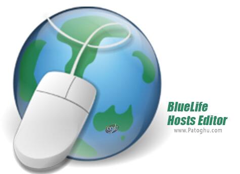 دانلود BlueLife Hosts Editor برای ویندوز