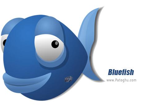 دانلود Bluefish برای ویندوز