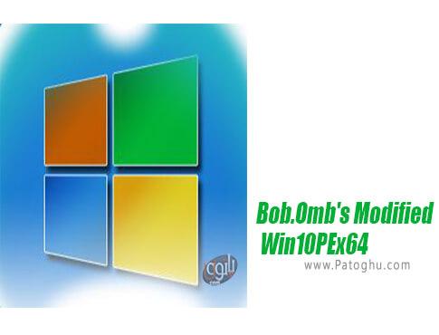 دانلود Bob.Omb's Modified Win10PEx64 برای ویندوز
