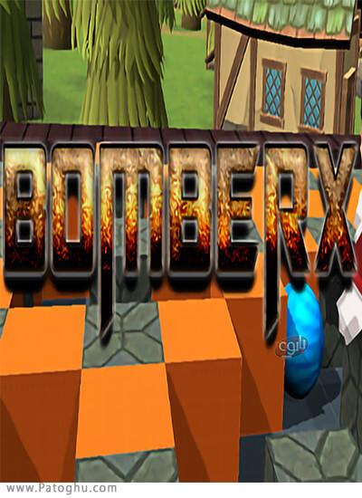 دانلود BomberX برای ویندوز