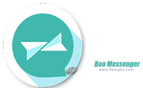 دانلود Boo Messenger برای اندروید