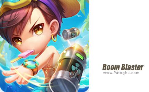 دانلود Boom Blaster برای اندروید