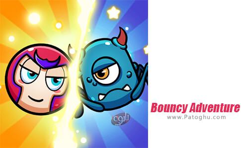 دانلود Bouncy Adventure برای اندروید