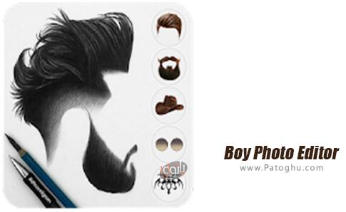 دانلود Boy Photo Editor برای اندروید
