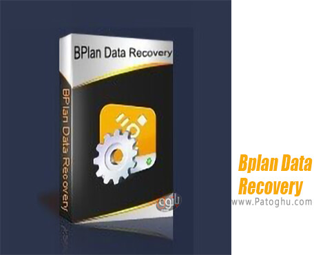 دانلود Bplan Data Recovery برای ویندوز