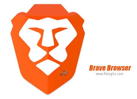 دانلود Brave Browser برای ویندوز