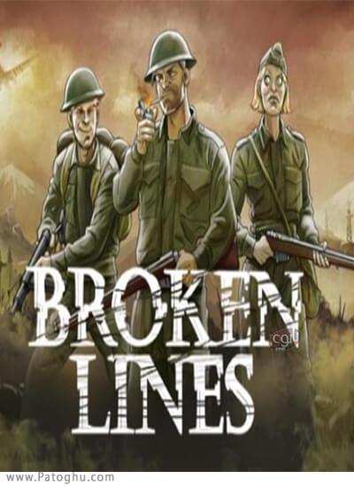 دانلود Broken Lines برای ویندوز
