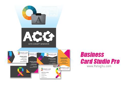 دانلود Business Card Studio برای ویندوز