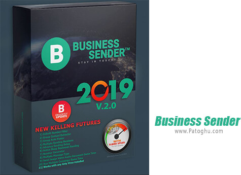 دانلود Business Sender برای ویندوز