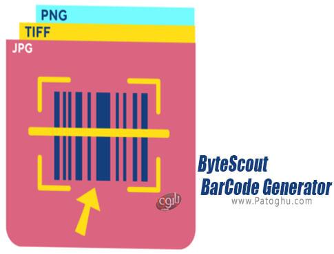 دانلود ByteScout BarCode Generator برای ویندوز