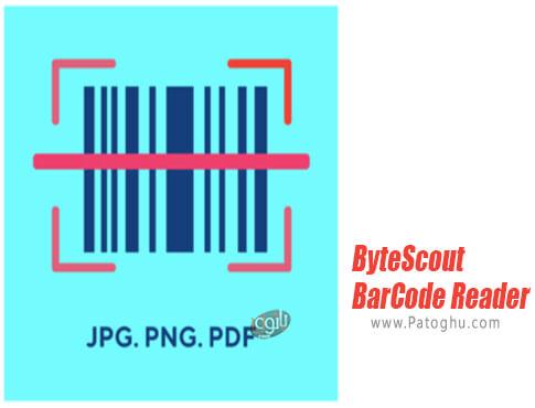 دانلود ByteScout BarCode Reader برای ویندوز