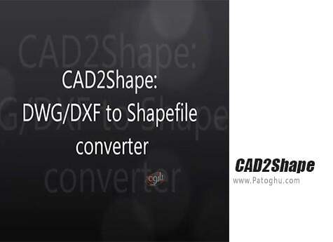 دانلود CAD2Shape برای ویندوز