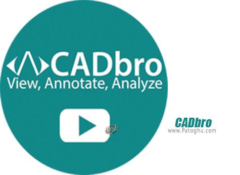 دانلود CADbro 2019 برای ویندوز
