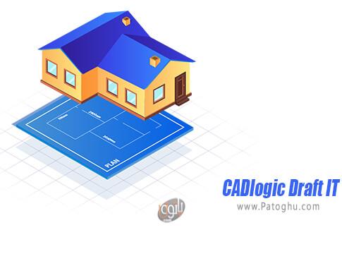 دانلود CADlogic Draft IT برای ویندوز