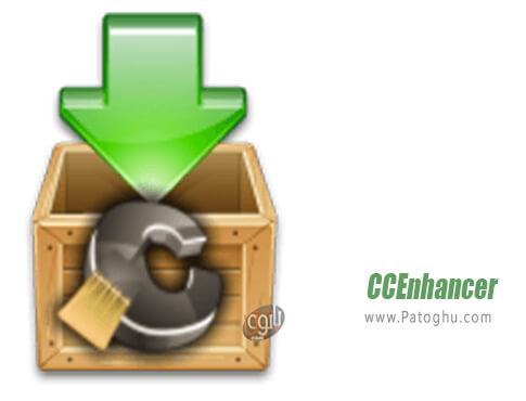 دانلود CCEnhancer برای ویندوز