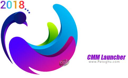 دانلود CMM Launcher برای اندروید