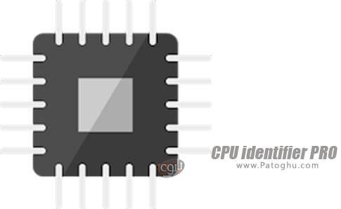 دانلود CPU identifier PRO برای اندروید
