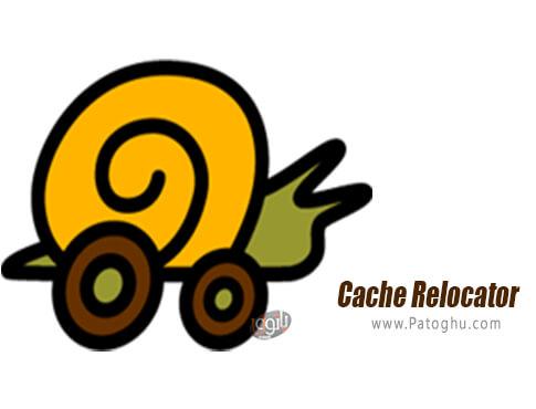 دانلود Cache Relocator برای ویندوز