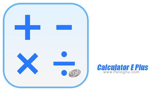 دانلود Calculator E Plus برای اندروید