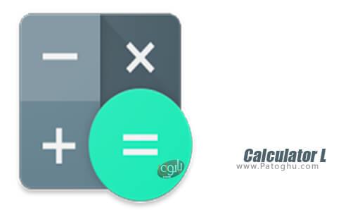 دانلود Calculator L برای اندروید