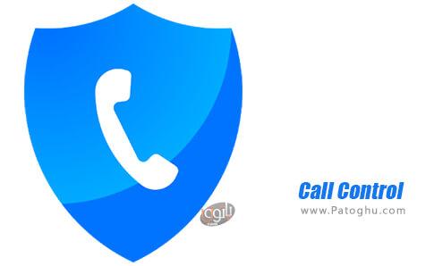 دانلود Call Control برای اندروید