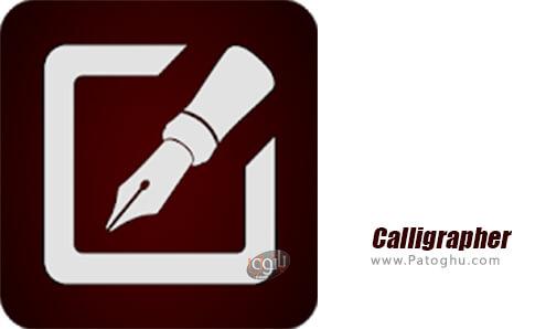 دانلود Calligrapher برای اندروید