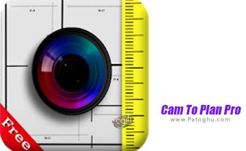 دانلود cam to plan pro برای اندروید