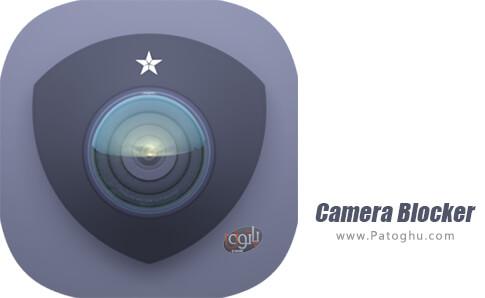 دانلود Camera Blocker برای اندروید