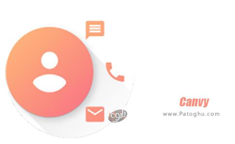 دانلود Canvy – Contact Manager برای اندروید