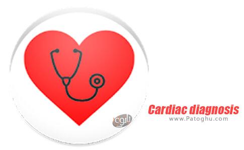 دانلود Cardiac diagnosis برای اندروید