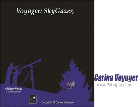دانلود Carina Voyager برای ویندوز