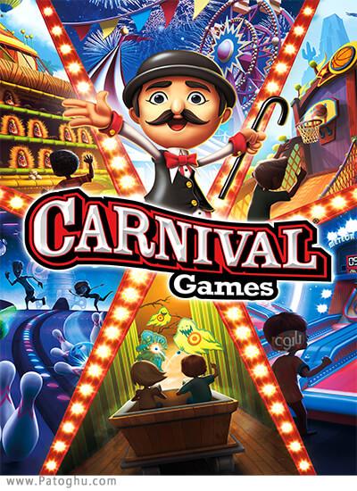 دانلود Carnival Games برای ویندوز