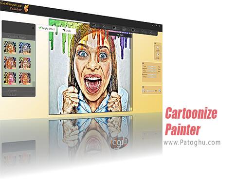 دانلود Cartoonize Painter برای ویندوز