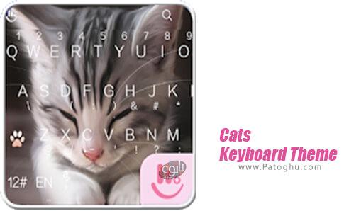 دانلود Cats Keyboard Theme برای اندروید