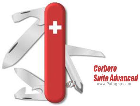 دانلود Cerbero Suite Advanced برای ویندوز
