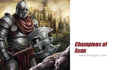 دانلود Champions of Avan برای اندروید