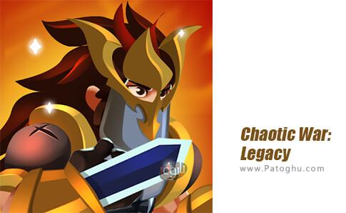 دانلود Chaotic War: Legacy برای اندروید
