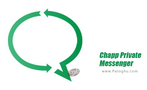 دانلود Chapp Private Messenger برای اندروید